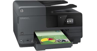 Impressora e-Multifuncional HP Officejet Pro 8610